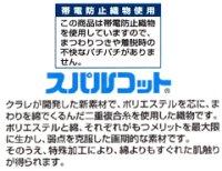 画像2: KM107 Kansaiツナギ(3色)