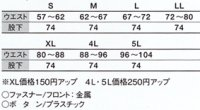 画像2: WA/BC10668 レディースツータックパンツ (3色)