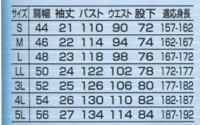 画像1: 1511 涼感・半袖ツヅキ服(3色)