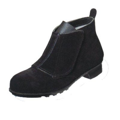 画像1: B212 牛革安全靴(溶接用) (1)