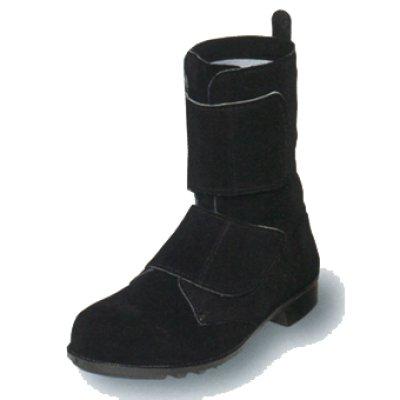 画像1: B520 牛革安全靴(溶接用) (1)