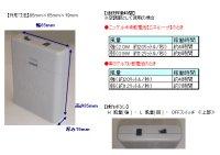 画像2: RD9263 電池ボックス(グレー)