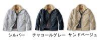 画像2: 58100 防寒ジャンパー (3色)