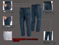 画像3: 7212 防寒パンツ (4色)