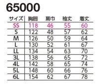 画像1: 65000 裾シャーリングブルゾン (2色)
