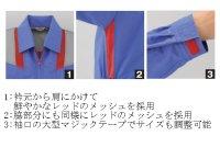 画像3: KM254 Kansaiツヅキ服 (3色)