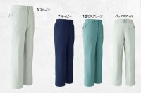 画像2: E76200 防寒パンツ(3色)