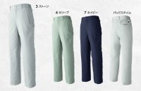 画像2: E77200 防寒パンツ・脇シャーリング(3色)