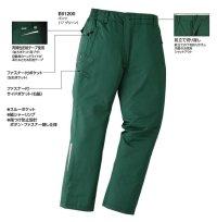 画像3: E61200 防寒パンツ(2色)