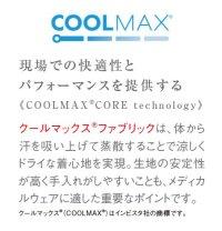 画像3: MZ-0121 ジョガーパンツ・男女兼用 (14色)