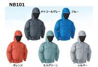 画像2: NB101【ブルゾンのみ】NSP空調服/長袖・フード