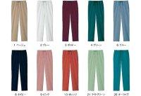 画像2: TP6802U スクラブパンツ・男女兼用 (10色)