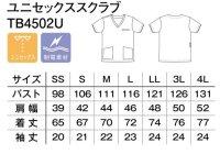 画像1: TB4502U スクラブ・男女兼用 (10色)