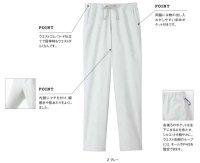 画像3: TP6802U スクラブパンツ・男女兼用 (10色)