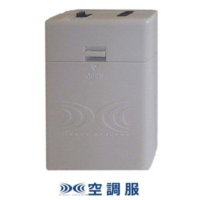 画像1: RD9263 電池ボックス(グレー) (1)