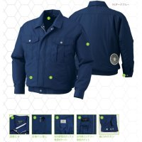 画像3: KU90540【ブルゾンのみ】空調服/長袖・エアコンテック