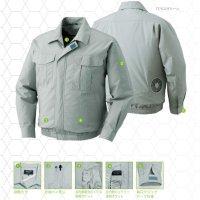 画像3: <大サイズ>KU90550BG 空調服【ブルゾンのみ】長袖・綿100%薄生地