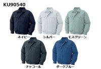 画像2: <大サイズ>KU90540BG 空調服【ブルゾンのみ】長袖・撥水タイプ