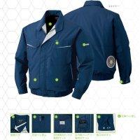 画像3: <大サイズ>KU90470BG 空調服【ブルゾンのみ】長袖・高密度ブロード