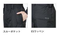 画像3: 18242 メガヒートES防水防寒パンツ (1色)