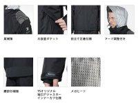 画像3: 18246 メガヒートES防水防寒ジャケット (2色)