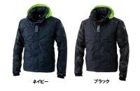 画像2: 18236 メガヒートフラッシュ防水防寒ジャケット (2色)