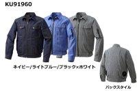 画像2: KU91960【ブルゾンのみ】空調服/長袖・デニム調