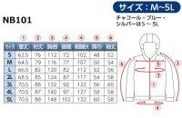 画像1: NB101【ブルゾンのみ】NSP空調服/長袖・フード