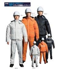 画像2: ND9097【空調服セット】 ファン・バッテリー(充電器付)/レインスーツ上下セット