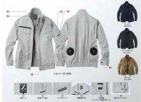 画像3: 74010【ブルゾンのみ】自重堂Z-DRAGON空調服/長袖