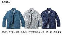 画像2: 54050【空調服セット】自重堂Jawin空調服ブルゾン・ファン・バッテリー(充電器付)/長袖