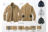 画像3: 74000【ブルゾンのみ】自重堂Z-DRAGON空調服/長袖