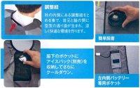 画像2: AZ-50199【空調服セット】ブルゾン・ファン・バッテリー(充電器付)/長袖