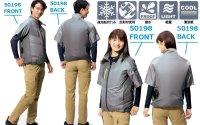 画像3: AZ-50198【ブルゾンのみ】アイトス空調服/半袖