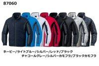 画像2: 87060【空調服セット】自重堂空調服ブルゾン・ファン・バッテリー(充電器付)/長袖