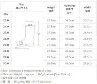 画像1: NR041 冷凍庫用〈-40℃対応〉防寒安全長靴 (ブラック)