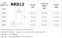 画像1: NR012 冷凍庫用〈-60℃対応〉防寒安全長靴 (オレンジ)