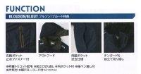 画像3: 65000 裾シャーリングブルゾン (2色)