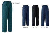 画像2: 58500 極寒パンツ(3色)