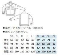 画像1: az-34101 長袖ジャンパー (6色)