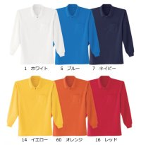 画像2: 0013 ジップアップ長袖ポロシャツ(6色)