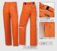 画像3: 00275 防水防寒パンツ (3色)