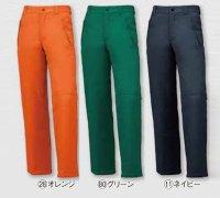 画像2: 00275 防水防寒パンツ (3色)
