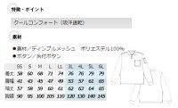 画像2: az10600 長袖ポロシャツ・吸汗速乾ペン差し付(4色)