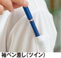 画像3: az10600 長袖ポロシャツ・吸汗速乾ペン差し付(4色)
