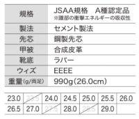 画像1: 85129 プロスニーカー (2色)