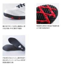 画像3: 85129 プロスニーカー (2色)