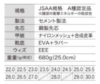 画像1: 85127 プロスニーカー (4色)