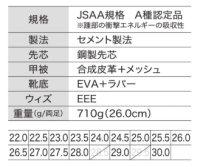 画像1: 85142 プロスニーカー (3色)