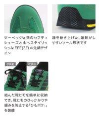 画像3: 85127 プロスニーカー (4色)